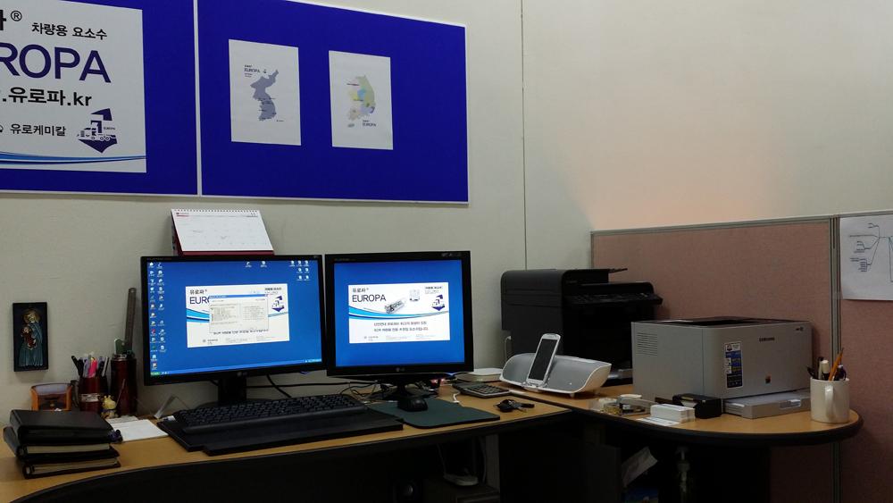 사무실1.jpg