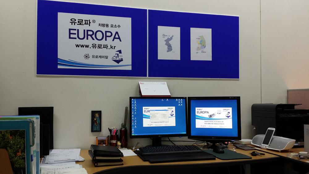 사무실2.jpg