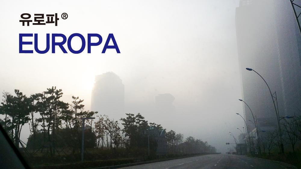 유로파 빌딩 3.jpg