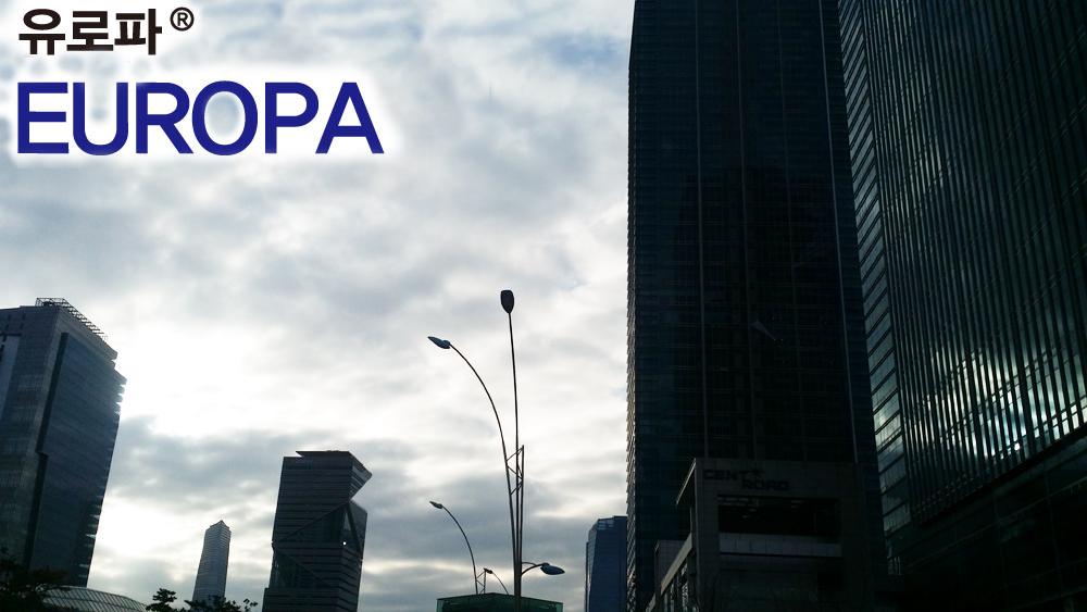 유로파 빌딩.jpg